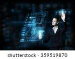 modern technologies in use | Shutterstock . vector #359519870