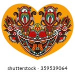 lace heart shape with ethnic...