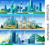 travel agency flat horizontal... | Shutterstock .eps vector #359551376