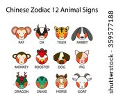 chinese zodiac 12 animal signs... | Shutterstock .eps vector #359577188