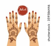 element yoga mudra hands with... | Shutterstock .eps vector #359586446