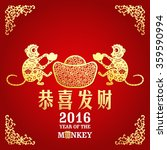 chinese year of monkey made by... | Shutterstock .eps vector #359590994