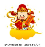 vector illustration chinese... | Shutterstock .eps vector #359654774