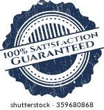100  satisfaction guaranteed... | Shutterstock .eps vector #359680868