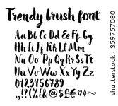 trendy hand written brush font. ... | Shutterstock .eps vector #359757080