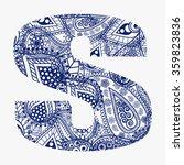 oriental style alphabet. letter ... | Shutterstock .eps vector #359823836
