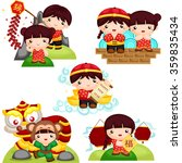 chinese new year 2016 | Shutterstock .eps vector #359835434