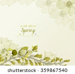 floral background  spring theme ... | Shutterstock .eps vector #359867540