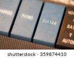 "word ""guitar""  grunge style | Shutterstock . vector #359874410"