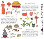 hand drawn doodle china icons... | Shutterstock .eps vector #359914904