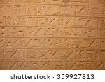 egyptian hieroglyphs on the wall | Shutterstock . vector #359927813
