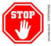 stop  red octagonal stop hand... | Shutterstock .eps vector #359996468