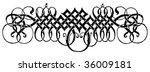 ornament vector | Shutterstock .eps vector #36009181