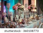 wedding banquet | Shutterstock . vector #360108773