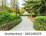 park   Shutterstock . vector #360148229