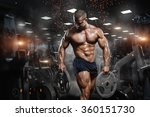 muscular athletic bodybuilder... | Shutterstock . vector #360151730