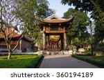the temple of literature   van...   Shutterstock . vector #360194189