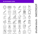 set of 36 stationery icons   Shutterstock .eps vector #360258269