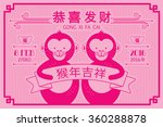 chinese new year year of the... | Shutterstock .eps vector #360288878