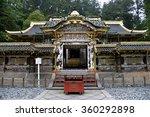 karamon gate in toshoku temple...