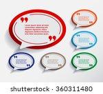 set of empty six speech... | Shutterstock .eps vector #360311480