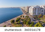 thessaloniki  greece   december ... | Shutterstock . vector #360316178