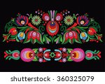 hungarian folk art | Shutterstock .eps vector #360325079