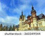 peles castle  sinaia  romania | Shutterstock . vector #360349544