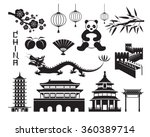 china mono objects set  travel... | Shutterstock .eps vector #360389714