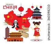 chinese girl travel china  tour ... | Shutterstock .eps vector #360398210
