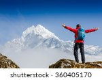 hiker enjoying the view on the... | Shutterstock . vector #360405170