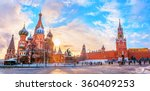 view of kremlin and cathedral... | Shutterstock . vector #360409253