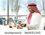 arab saudi man working online... | Shutterstock . vector #360431243