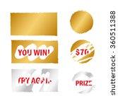 scratch card elements | Shutterstock .eps vector #360511388