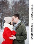 happy young couple in winter... | Shutterstock . vector #360528818