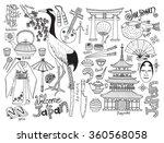 big set of japanese related... | Shutterstock .eps vector #360568058