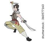 warrior with two swords | Shutterstock .eps vector #360577163