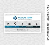 medical card corporate identity | Shutterstock .eps vector #360587759