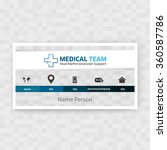 medical card corporate identity | Shutterstock .eps vector #360587786
