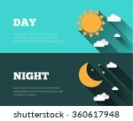 sun  moon and stars  clouds... | Shutterstock .eps vector #360617948