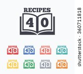 cookbook sign icon. 40 recipes... | Shutterstock .eps vector #360711818