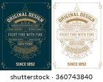 old card design  | Shutterstock .eps vector #360743840