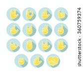 hands icons set 5 | Shutterstock .eps vector #360759374