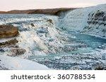 Huge Icelandic Gullfoss...
