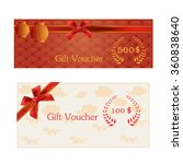 chinese new year gift voucher | Shutterstock .eps vector #360838640