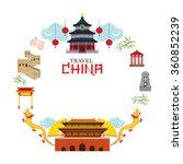 travel china frame  destination ... | Shutterstock .eps vector #360852239