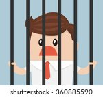 businessman in prison. business ... | Shutterstock .eps vector #360885590
