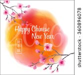 happy chinese new year of... | Shutterstock .eps vector #360896078