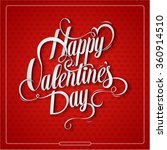 valentine's day inscription | Shutterstock .eps vector #360914510