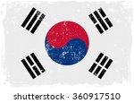 south korea vector grunge flag... | Shutterstock .eps vector #360917510